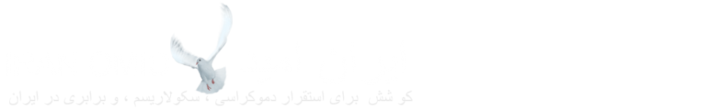Iranomid